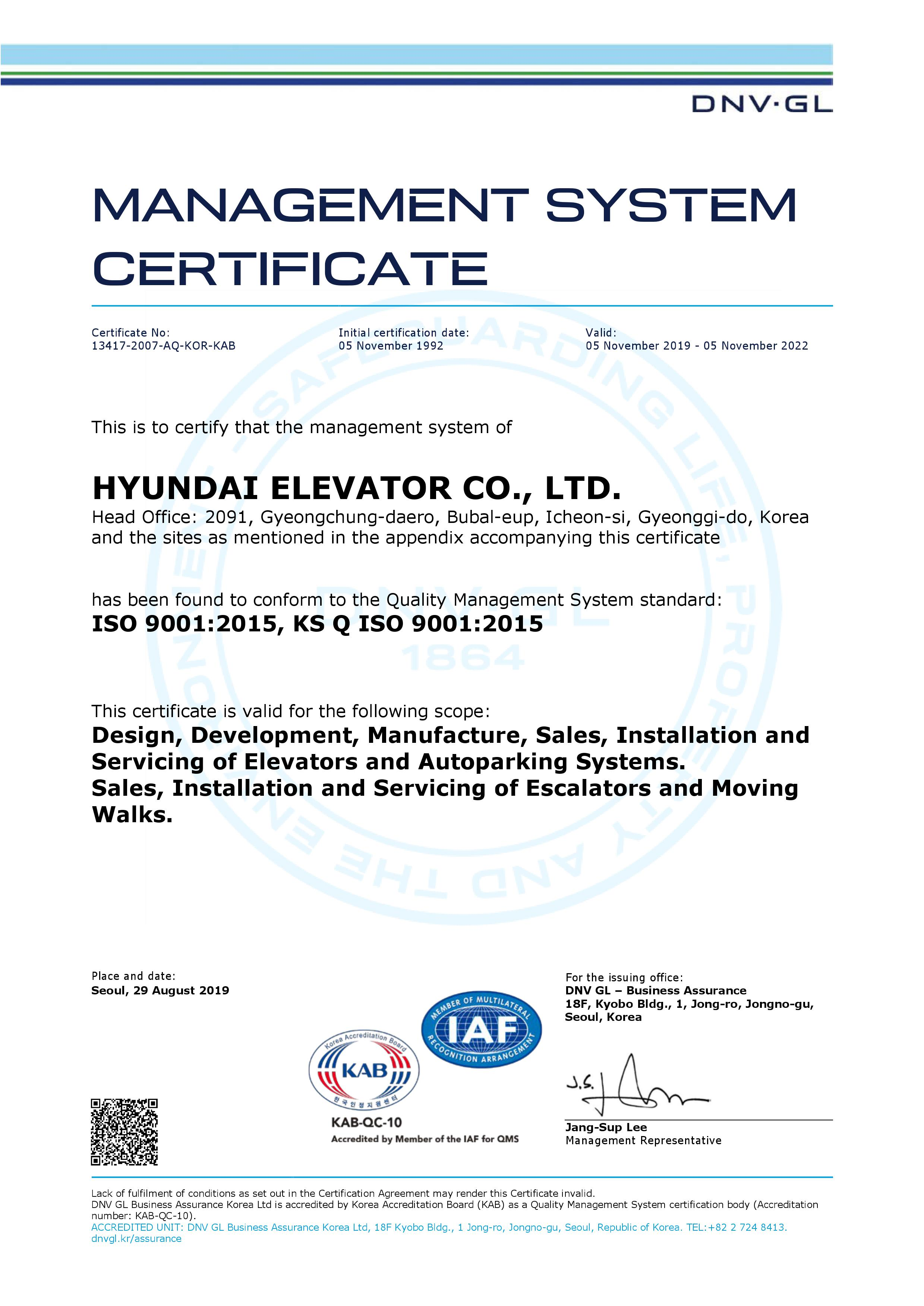 Chứng chỉ ISO 9001:2015